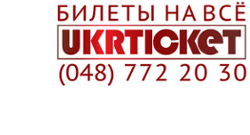 logo_ticket
