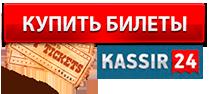 Kupi_kassir