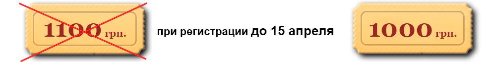 деньги2 (1)