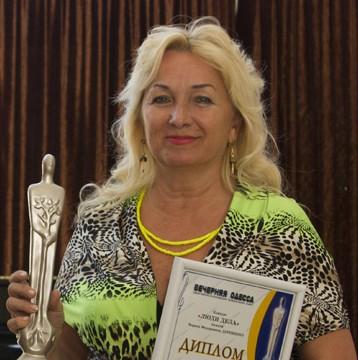 Князеву Наталью Сергеевну наградили званием «Человек дела».
